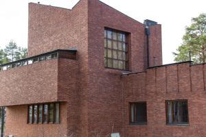 Säynätsalo Town Hall Guestroom - Saarijärvi