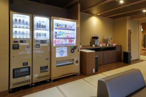 Hakodate Hotel Banso, Hotels  Hakodate - big - 72