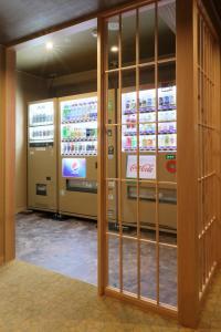Hakodate Hotel Banso, Hotels  Hakodate - big - 71
