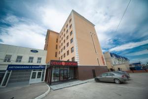 Hotel Pokrovsk - Rozovoye
