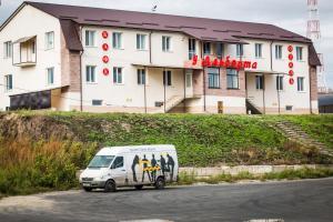 Отель У Альберта, Коптевка