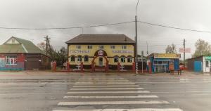 Хостелы Архиповки