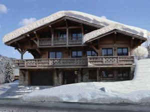 Chalet de l'Atray - 1066 - Hotel - Les Gets
