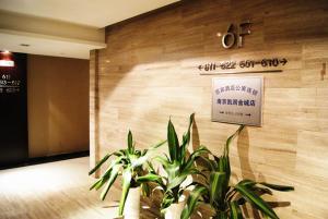 Nanjing Kaibin Apartment(Muma Branch), Apartments  Nanjing - big - 35