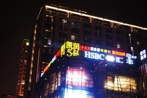 Nanjing Kaibin Apartment(Muma Branch), Apartmány  Nanjing - big - 32