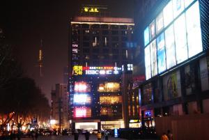 Nanjing Kaibin Apartment(Muma Branch), Apartments  Nanjing - big - 32