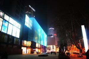 Nanjing Kaibin Apartment(Muma Branch), Apartmány  Nanjing - big - 29