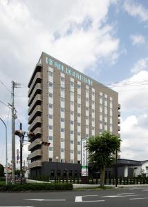 Auberges de jeunesse - Hotel Route-Inn Hita-Ekimae