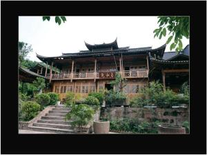 Tangshancai Country Inn, Penziony  Chongqing - big - 13