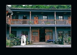 Tangshancai Country Inn, Penziony  Chongqing - big - 23