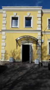 Гостевой дом Володарский, Санкт-Петербург