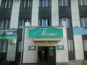 Гостиничный комплекс Мечта, Ильино