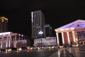 Khuvsgul Lake Hotel, Hotel  Ulaanbaatar - big - 84