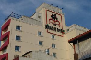 Apple Hotel, Ostelli  Città di Taitung - big - 14
