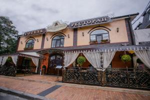 Aristokrat, Hotel  Vinnytsya - big - 94