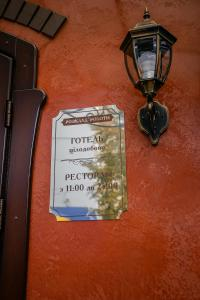 Aristokrat, Hotel  Vinnytsya - big - 104