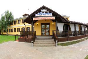 Hotel Aviator - Nizhnevartovsk
