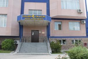 Апарт-отель Golden Dragon, Бишкек