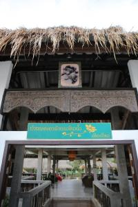 Ban Phraya Lanna Rimnam - Ban Muang Chum