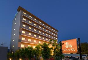 Auberges de jeunesse - Hotel Sealuck Pal Yaizu