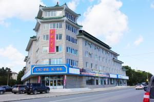 Hotel Suan-Uan - Livadiya