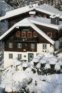 Hupfmühle Pension, Гостевые дома  Санкт-Вольфганг - big - 85