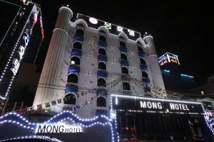 Albergues - Hotel Mong