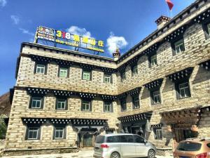 Auberges de jeunesse - Daocheng 318 Auto Camp Motel