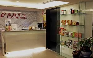 E-House Hotel, Hotely  Tchaj-pej - big - 59
