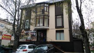 Gostinitsa Komfort - Stavropol
