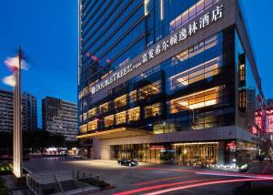 DoubleTree by Hilton Chongqing - Nan
