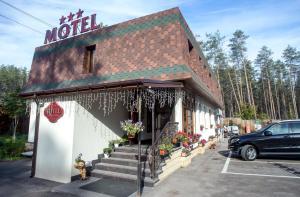 Motel Vosymaya Milya - Lipovyy