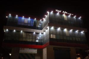 Auberges de jeunesse - Hotel Asha