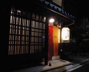Kyoto Guesthouse Otabi-an, Penziony  Kjóto - big - 30