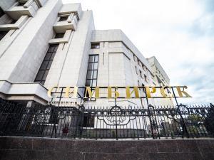 Simbirsk Hotel - Shilovka