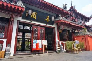 Chengdu Lazybones Hostel Boutique Poshpacker (Wenshu Monastery), Hostels  Chengdu - big - 34