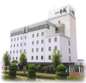 Auberges de jeunesse - Hotel Heisei
