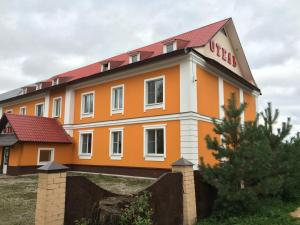 Guesthouse Na Volge - Spass