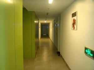 Homy Inns Mu Ma, Aparthotely  Nan-ťing - big - 28