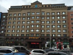 Harbin Yarrow Boutique Hotel