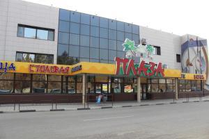Hotel Plaza - Blagoveshchensk