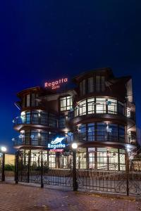 Regatta Hotel - Komarovka