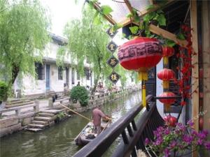 Xitang River Time Inn
