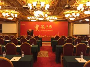 Kingstyle Guansheng Hotel, Hotely  Kanton - big - 19