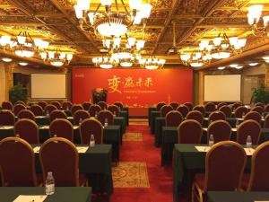 Kingstyle Guansheng Hotel, Hotely  Kanton - big - 20