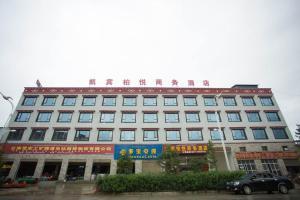 obrázek - Kai Bin Bo Yue Business Hotel