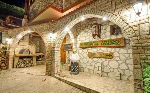 Oneiro Resort Achaia Greece