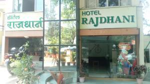 Auberges de jeunesse - Hotel Rajdhani