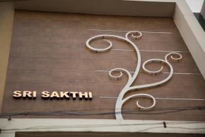 Hotel Sri Sakthi, Отели  Tiruppūr - big - 15