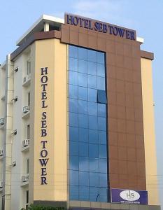 Auberges de jeunesse - Hotel Seb Tower